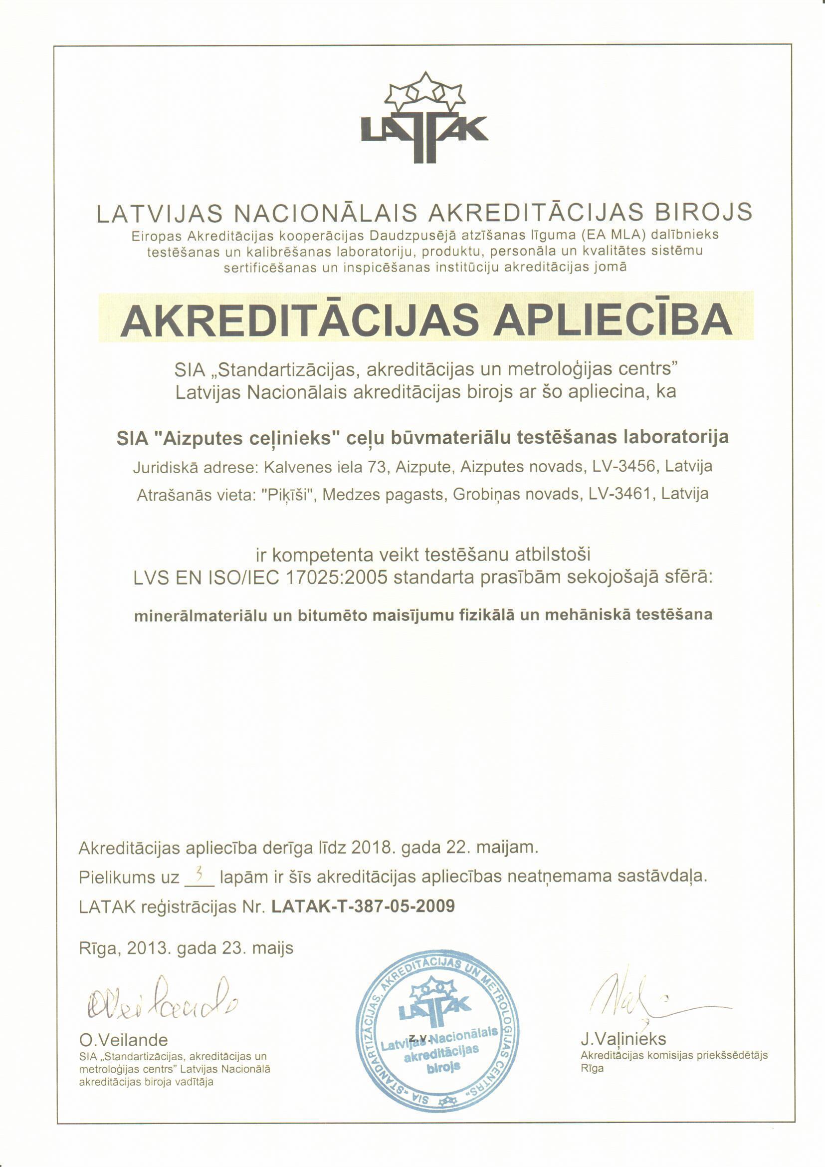lab_sertificate